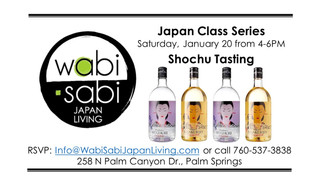 Japan Class Series - Shochu January 21, 2018