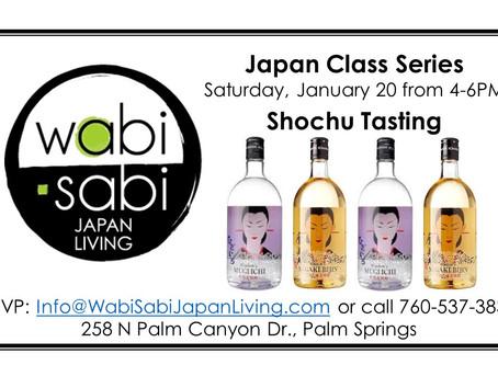 Japan Class Series - Shochu January 21, 2018