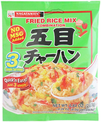 NGTN Fried Rice Mix Comb 3 pks 0.75oz