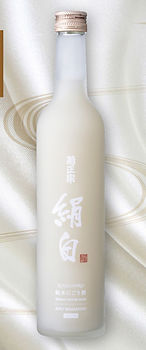 kinushiro white bottle.jpg