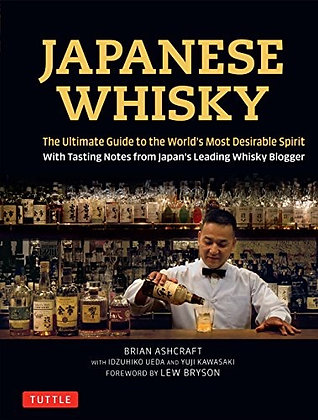 Japanese Whiskey The Ultimate Guide by Brian