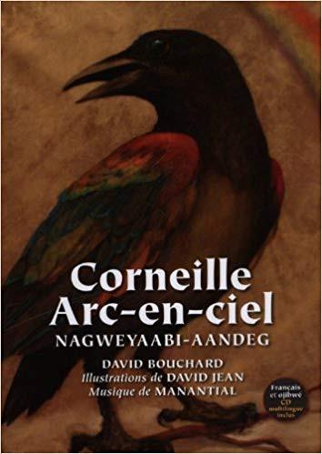 Cornielle Arc-en-ciel.jpg