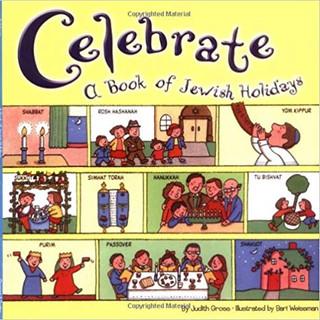 Judaism - Rosh Hashanah - Celebrate - Bo