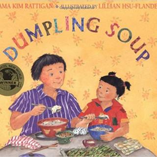 Dumpling Soup.jpg