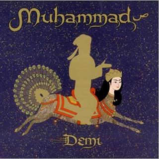 Islam - Muhammad.jpg