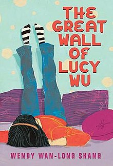 220px-The_Great_Wall_of_Lucy_Wu.jpg