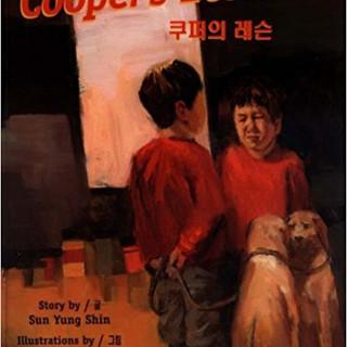 Cooper's Lesson.jpg