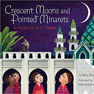 Islam - Crescent Moons and Pointed Minar