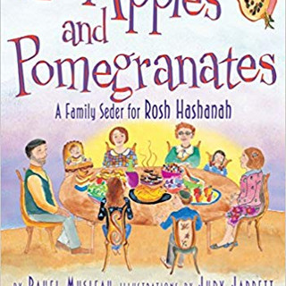 Judaism - Rosh Hashanah - Apples and Pom