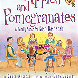 Judaism - Rosh Hashanah - Apples and Pom