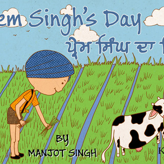 Sikhism - Prem Sing's Day.jpg