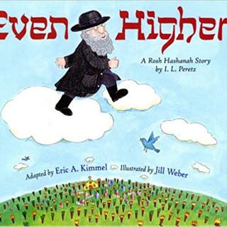 Judaism - Rosh Hashanah - Even Higher! A