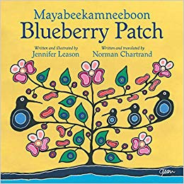 Blueberry Patch - Mayabeekamneeboon.jpg
