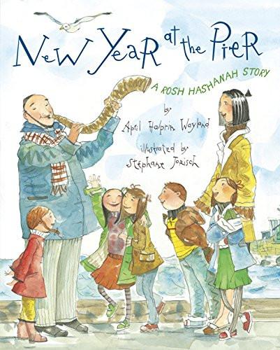 Judaism - Rosh Hashanah - New Year at th