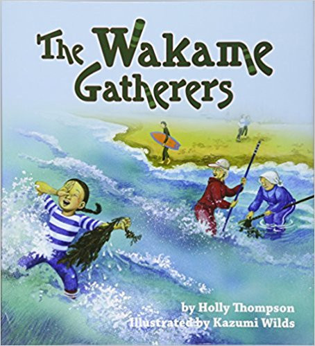 Wakame Gatherers, The.jpg