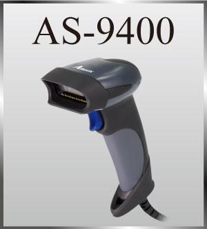 Argox lanza dos nuevos escáneres para soluciones rentables