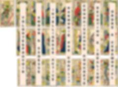 Vincent Beckers, corus de tarot, tarot en ligne, carte tarot