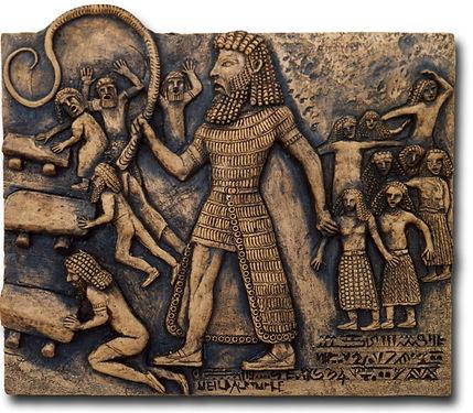 Vincent Beckers causerie mythologie Gilgamesh