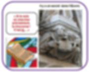 symbolique du livre dans le tarot vincent beckers