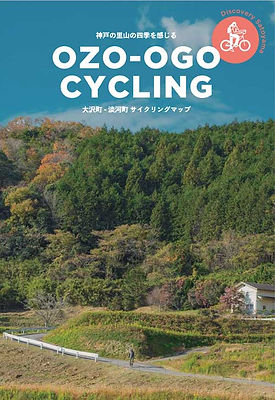 ougo-ozo-cyclingmap-1.jpg
