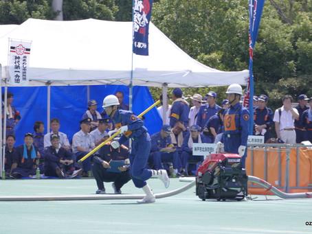 兵庫県消防操法大会