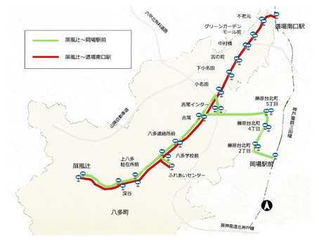 八多町バス 運行時刻表 (平成30年10月~)