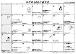 schedule202106