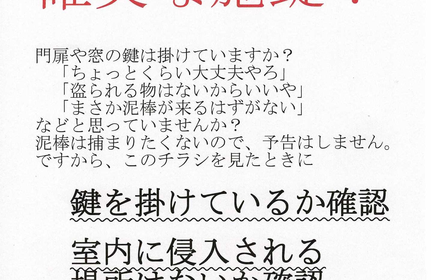 R3_02_03_chuzai.jpg