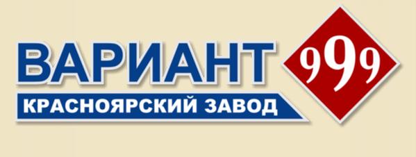 """ООО """"Вариант-999"""""""