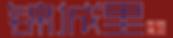Sichuan impression logo red.png