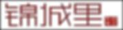 Sichuan Impression Logo New.png
