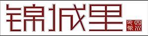 Sichuan Impression Logo