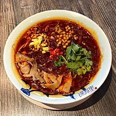 Intestine Noodles of Shuangliu