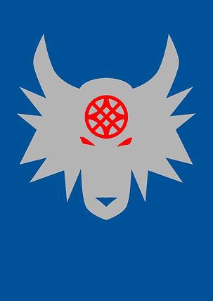 Lobos de Hierro.jpg
