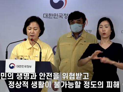 박통의 계엄령 유언비어 누가 유포? (한솔 뉴스)