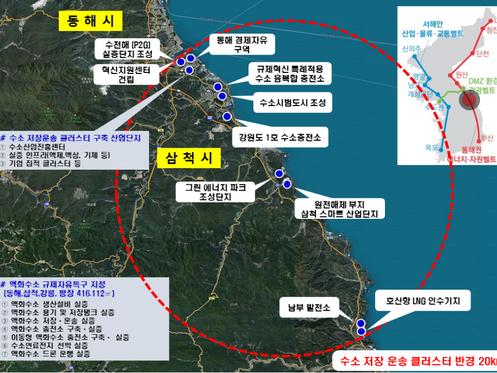 수소 산업을 왜 서울 반대쪽 지방에 위치 시키려 할까? (한솔 뉴스)