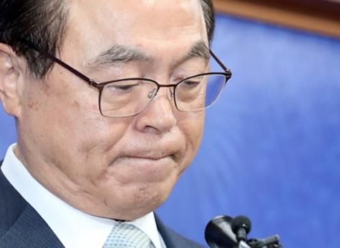 오거돈 부산시장 성추행 사퇴 KBS