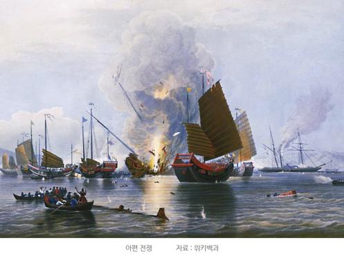 기획) 홍콩과 우리 2 : 영국이 아편전쟁을 일으킬 수 있었던 원인은 무엇일까? (한솔 뉴스)