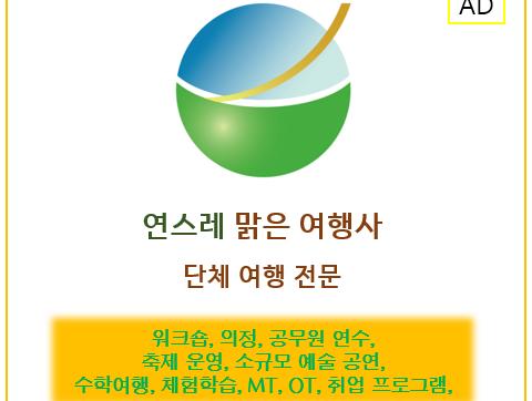 과기부, 국내 최고 과학자와 기관 선정 (한솔 뉴스)