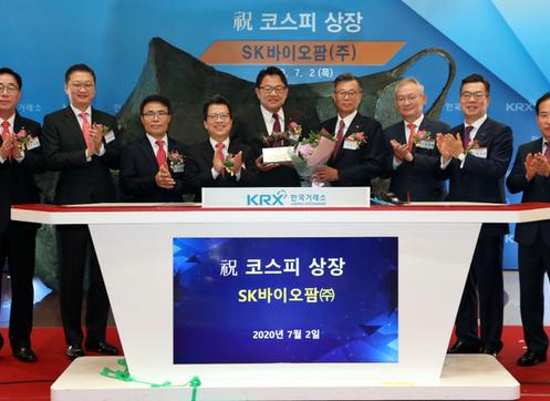 SK바이오팜 시가 총액 10조원 코스피 27위 (한솔 뉴스)
