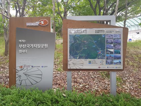 부산 장산 약수물 이물질 (한솔 뉴스)