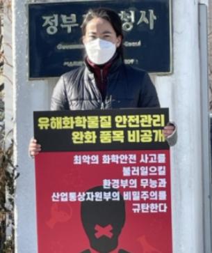 가습기 살균제 : 유해 화학 물질 비공개 항의, 환경 단체 (한솔 뉴스)