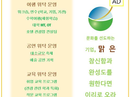 이제 배달 사업에 뛰어 드는 지방 정부, 경기도 (한솔 뉴스)