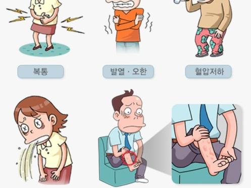 전라남도, '비브리오패혈증' 올해 첫 사망 (한솔 뉴스)