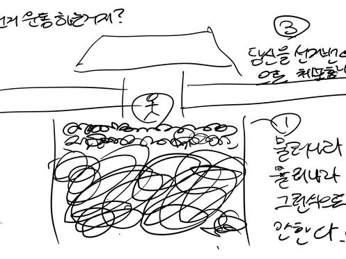 전광훈 목사, 형 집행에 기독교 대표 박탈, 무슨 죄를 지었길래? 1 (한솔 뉴스)