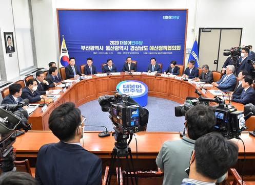 부산시, 재정 확충을 민주당 대표 이해찬 등과 논의 (한솔 뉴스)