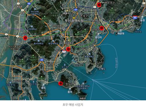 부산시, 1,200억 호우 예방사업 확정 (한솔 뉴스)