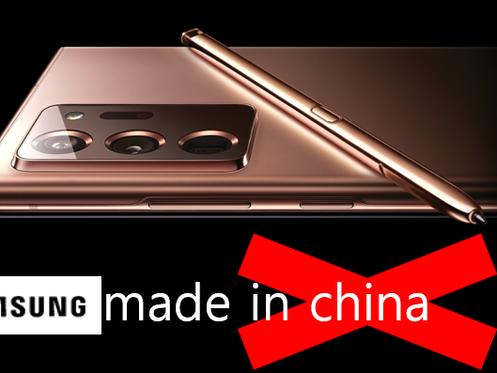 삼성 중국 IT 공장 전부 철수 (한솔 뉴스)