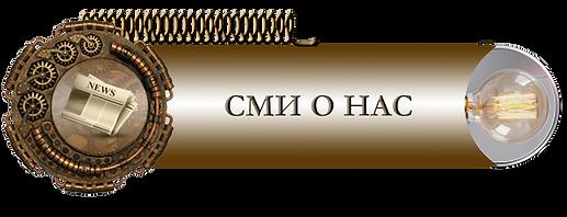 CMI(RUS) copy.PNG