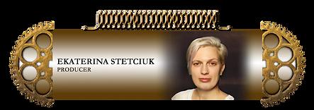 stetciuk.png